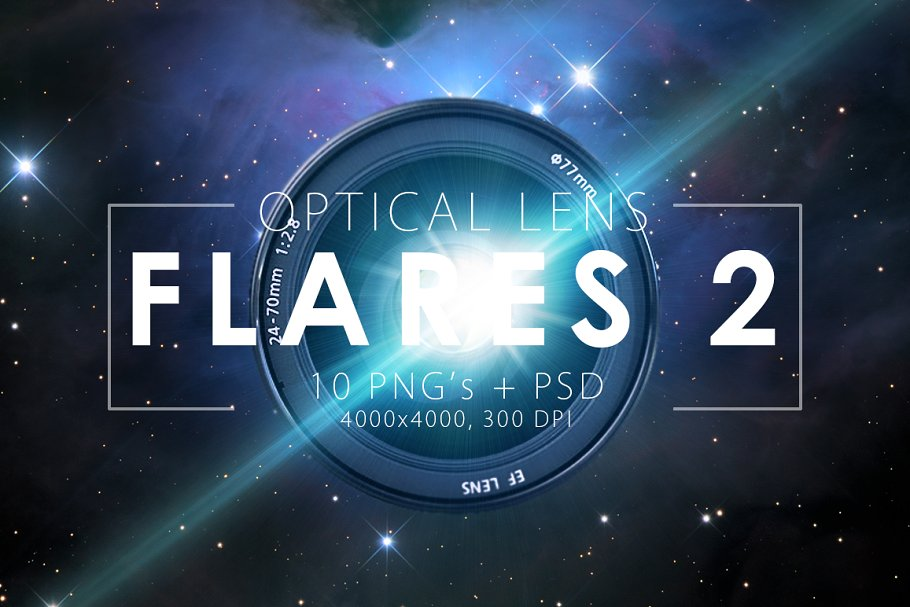 Optocal lens flare 2
