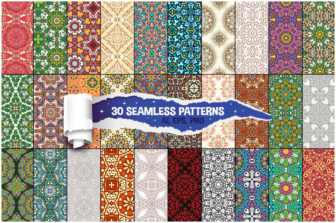 30-floral-seamless-patterns